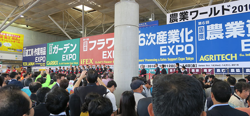 Dongda Plastic attend 2016 AGRI WORLD Exhibition in Japan