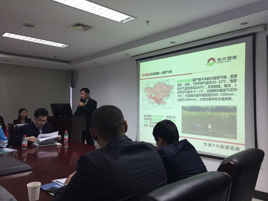 Dongda Plastic attend the Commerce meeting invited by the Uzbekistan's Ukraine ambassador